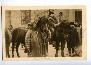 185992 WWI RUSSIAN TYPES Jewish groom horses vintage postcard