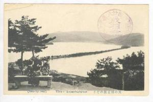 View of Amanohashidate, Japan, 00-20s