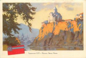 Russia USSR ADVERTISNG Mezhdunarodnaya Kniga papers & magasines Georgia