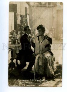 139273 LISENKO & MOZZHUKHIN Famous MOVIE Star old RARE PHOTO