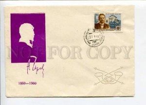 297789 USSR 1960 year writer Anton Chekhov silhouette COVER w/ perfin