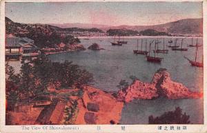 Shinwakanoura Japan Scenic View Harbor Antique Postcard (J32260)