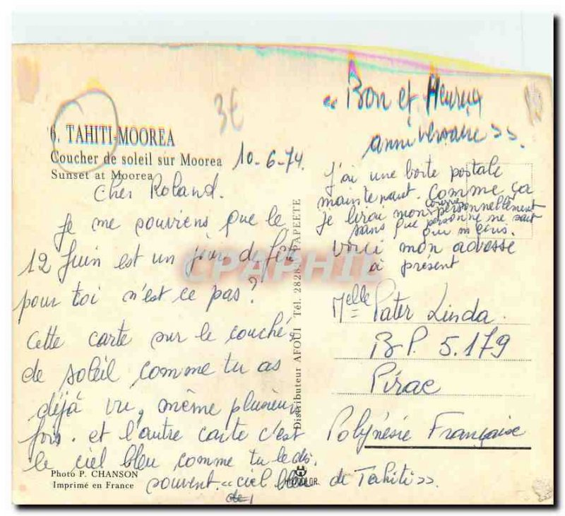 Postcard Modern Tahiti Moorea Sunset on Moorea