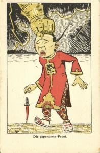 china, BOXER REBELLION, Caricature, Armored Fist hits Chinese Man (1899)