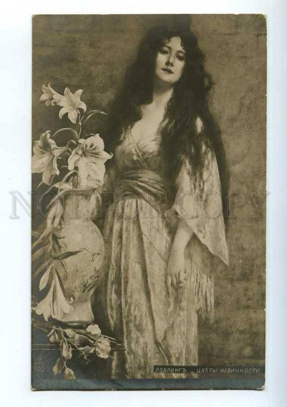 215341 Harem Slave LONG HAIR Lily by VOBRING Vintage postcard