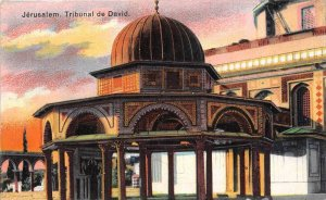 Israel  Jerusalem   Tribunal de David