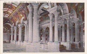 Hall Of Columns Library Of Congess Washington D C