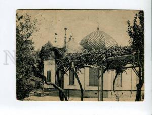 271396 Uzbekistan Buhara Starmahasa Emir palace Vintage PC