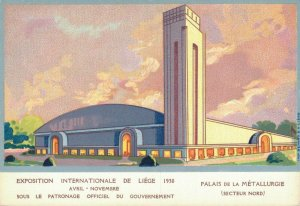 Exposition Internationale Liege 1930 Palais De La Métallurgie World Fair BS.03