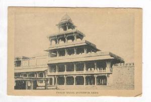 Panch Mahal, Fatehpur Sikri, India, 1900-1910s