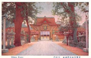 Japan Old Vintage Antique Post Card Kitano Kyoto Unused
