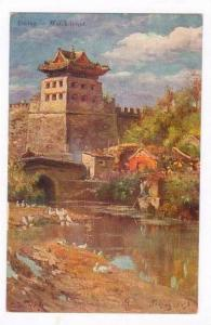 Peking, China, Watch Tower, 00-10s