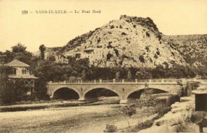 lebanon, NAHR al-KALB, Le Pont Neuf, Bridge over Dog River (1920s) Neurdein 370