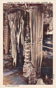 Double Column In Giants Hall Luray Caverns Virginia