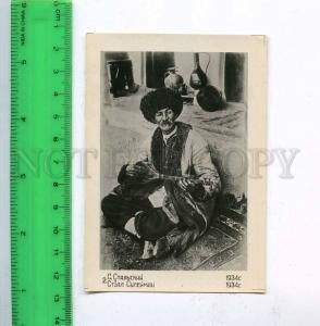 223086 RUSSIA Suleyman Stalsky Lezgin poet Daghestan musician