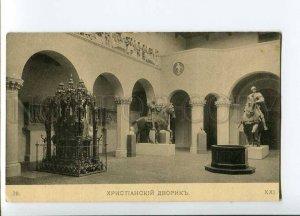 263476 RUSSIA Moscow Museum Alexander III Christian courtyard