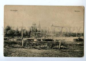 223514 GEORGIA Batumi Boulevard Church swing postcard