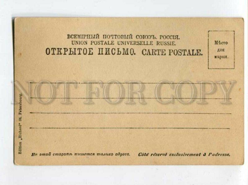 3098177 PISAREV Russian DRAMA Theatre ACTOR vintage PHOTO PC