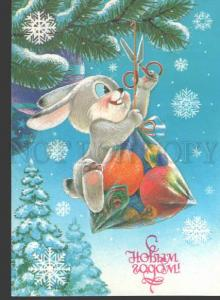 116036 RABBIT Bunny HARE on X-MAS TREE by ZARUBIN old Rus PC