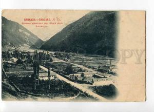 270327 Georgian Military Road CAUCASUS Pasanaur Station Sherer