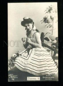 135651 Anna PAVLOVA Russian BALLET Star DANCER vintage PHOTO