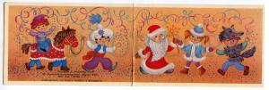 130760 CARNIVAL Wolf SANTA CLAUS Old Russian NEW YEAR PC
