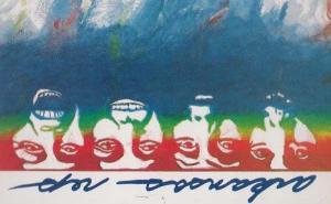 Arkansas Rep Reggae Little Rock Music Reggae Art Advertising Poster Postcard
