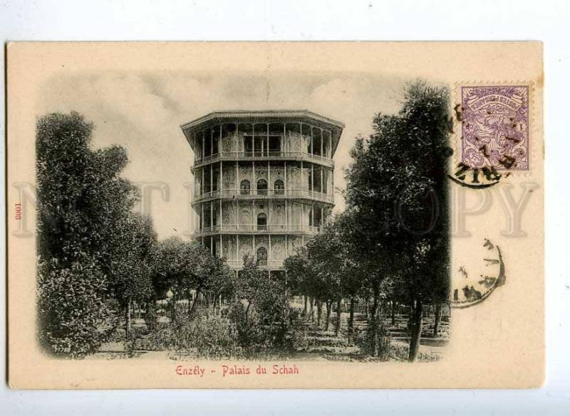 193218 IRAN Persia ENZELY palace Vintage undivided RPPC