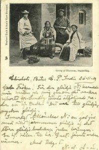 bhutan, Native Bhutian Types, Tibet Tibetan (1902) Postcard