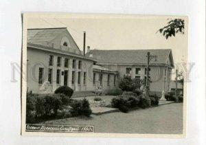 3147955 Kyrgyzstan ISSYK KUL Sanatorium Vintage photo postcard