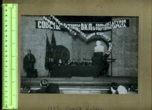 231008 USSR 1929 year Leningrad passage local committee meeting old PHOTO