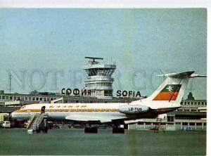 128576 Bulgaria SOFIA Airport photo postcard