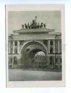 147798 USSR Russia LENINGRAD Arch of General Staff Building
