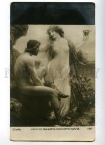 162097 NUDE Man & Woman Calypso Odysseus by STUCK vintage PC
