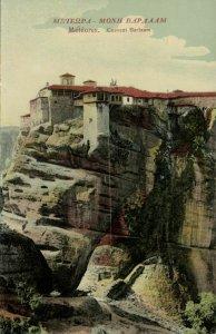 greece, METEORA Μετέωρα, Monastery of Varlaam (1910s) Postcard