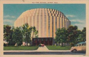 Michigan Detroit The Ford Rotunda