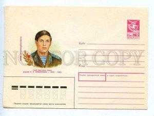 d283456 USSR 1989 Borodin Afghanistan WAR Hero Nikolay Yakovlevich Anfinogenov