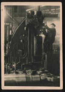 3100166 USSR LENINGRAD works Russian Disel Construction #24