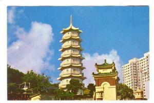 HongKong , China, 50-70s ; Tiger Gardens-Seven Storeyed Pagoda