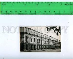188472 USSR LENINGRAD Vasilievsky Island old photo card