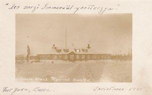RP: FORT YUKON , Alaska , 1925 ;  Hunson Stuck Memorial Hospital