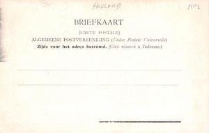 Overschie Holland Zestienhovenschekade Overschie Zestienhovenschekade