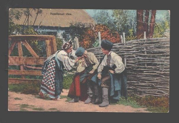 097198 Ukraine TYPE in native dress Vintage colorful PC
