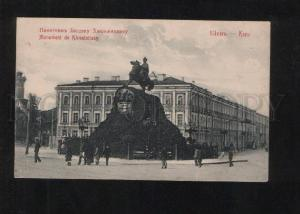 072323 Ukraine Kiev Bogdan Hmelnitskiy monument Vintage PC