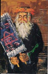 JUDAICA, Jewish Art, Katz, Artist, Chasidic Man w Torah Scroll, New Year #43