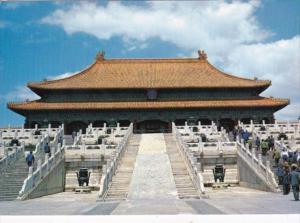 China Bejing Hall Of Supreme Harmony