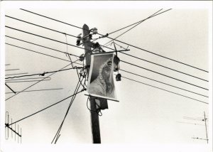 CPM JEAN-CLAUDE COUTAUSSE, CAMP DE REFUGIÉS DE NUSEIRAT 1988 (d1532)