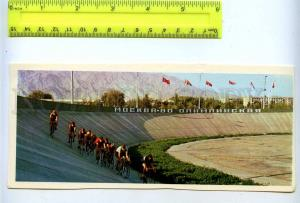 228802 Tajikistan Leninabad Khujand Olympic cycle track