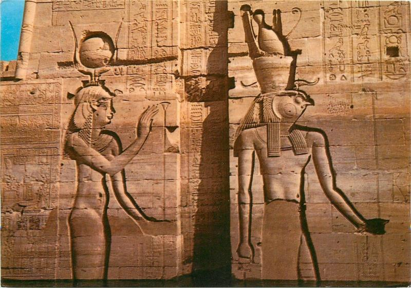 Africa Egypt Assean Beautiful Reliefs of Isis Temple at Philae