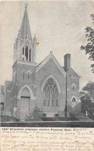 D55/ Paulding Ohio Postcard 1907 First Methodist Church Building